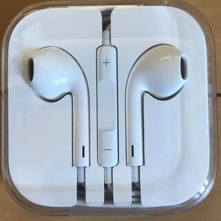 アップル(Apple)のiPhoneイヤホン 純正品 未使用未開封(ヘッドフォン/イヤフォン)