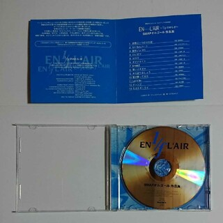 EN L'air 1 / fのゆらぎシリーズ SMAPオルゴール作品集  (ヒーリング/ニューエイジ)