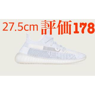 アディダス(adidas)の込27.5cm yeezy boost 350 v2 cloud white(スニーカー)