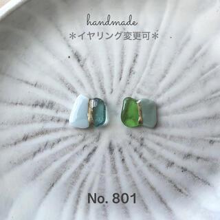 ピアスNo.801 シー陶器×シーグラス プチ★ 金継ぎ風ピアス/イヤリング(ピアス)