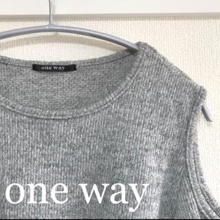 ワンウェイ(one*way)のone way 長袖ニット 肩出しデザイン(ニット/セーター)