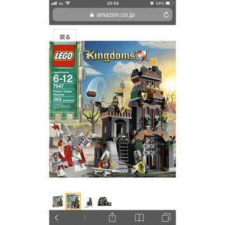 レゴ(Lego)のレゴキングダム レゴ7947 ドラゴンナイトの塔 キングダム(積み木/ブロック)