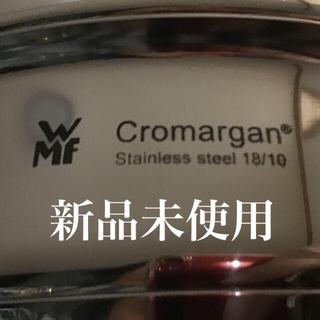 ヴェーエムエフ(WMF)の激レア⭐️WMF Cromargan 高級 両手鍋 直径17cm IH ガスOK(鍋/フライパン)