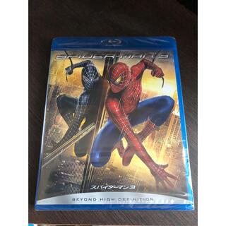 ブルーレイ スパイダーマン 3(外国映画)