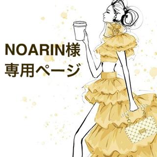 【NOARIN様専用】ブルーボックス柄 『Part ①』♡ 宛名シール(宛名シール)