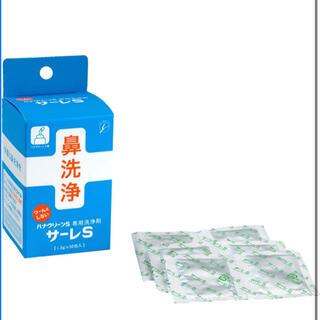 サーレ ハナクリーンS 洗浄剤50包(その他)