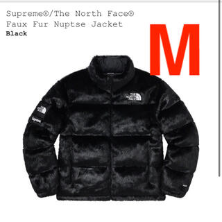 シュプリーム(Supreme)のSupreme The North Face Faux Fur Nuptse M(ダウンジャケット)