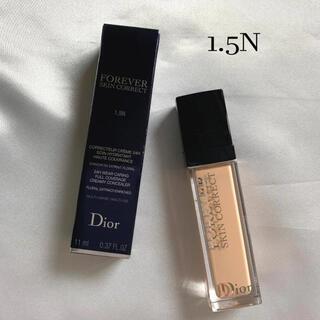 クリスチャンディオール(Christian Dior)の【新品未使用】Dior ディオール コンシーラー 1.5N(コンシーラー)