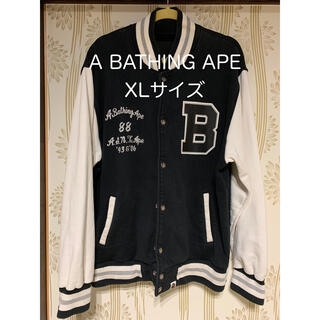 アベイシングエイプ(A BATHING APE)のA BATHING APE スタジャン XLサイズ(スタジャン)