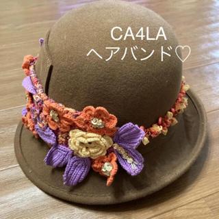 カシラ(CA4LA)のCA4LA カシラ フラワー ヘアバンド♡オレンジ パープル(ヘアバンド)