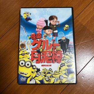 ミニオン(ミニオン)の怪盗グルーの月泥棒 DVD(アニメ)