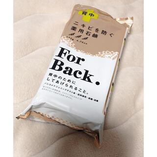 Pelikan - for back   石鹸