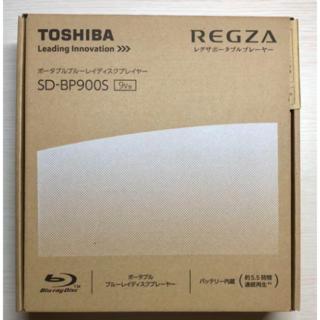 東芝 - 未使用品 REGZA SD-BP900S