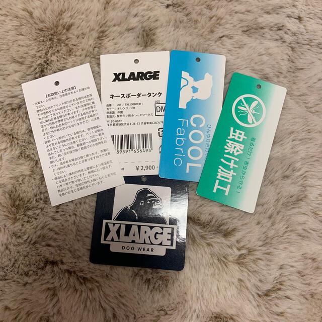 XLARGE(エクストララージ)の★ドッグウエア★XLARGE エクストララージ キースボーダータンク 2M 犬服 その他のペット用品(犬)の商品写真