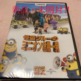 ミニオン(ミニオン)の怪盗グルーのミニオン危機一発 DVD (アニメ)