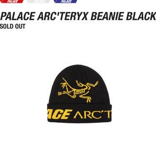 アークテリクス(ARC'TERYX)のパレス アークテリクス ビーニー ニットキャップ 黒 black palace(ニット帽/ビーニー)
