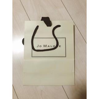 ジョーマローン(Jo Malone)のジョーマローンショップ袋(ショップ袋)
