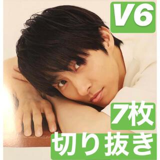 V6 雑誌 切り抜き 7枚 表紙(アート/エンタメ/ホビー)