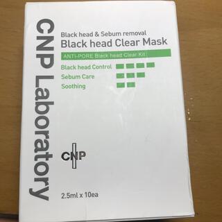 チャアンドパク(CNP)のCNP ブラックヘッドクリアマスク(パック/フェイスマスク)