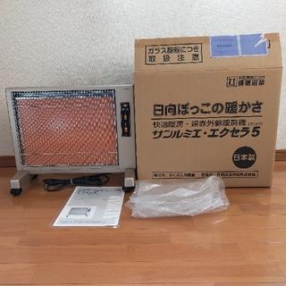 ☆美品☆遠赤外線暖房機サンルミエ・エクセラ5(ファイブ)N500LS-GR(電気ヒーター)