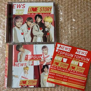 ニュース(NEWS)のNEWS トップガン/Lovestory 通常盤・Lovestory盤(ポップス/ロック(邦楽))