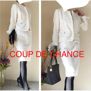 クードシャンス(COUP DE CHANCE)のクードシャンス 40 L スタイル美人 高級 ツイードスーツ アイボリー 入学式(スーツ)