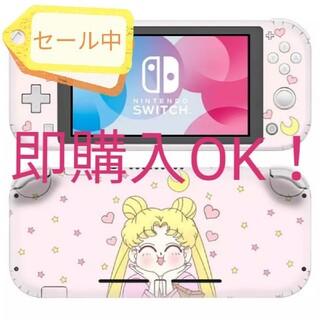 ニンテンドースイッチ(Nintendo Switch)のセーラームーン ニンテンドースイッチライトスキンシール 任天堂Switch(携帯用ゲーム機本体)