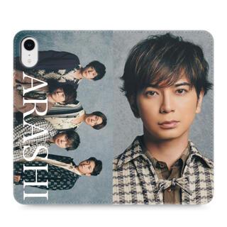 アラシ(嵐)の松本潤 iPhoneXR 手帳型ケース(iPhoneケース)