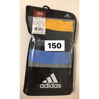 アディダス(adidas)のadidas ボクサーパンツ パンツ グンゼ 下着 トランクス ブリーフ 150(下着)