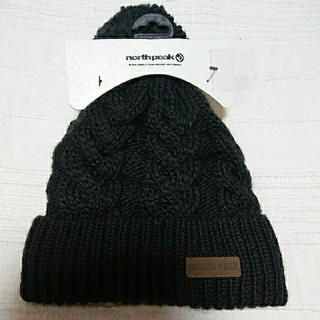 スノーピーク(Snow Peak)のニット帽子  NORTHPEAK 新品未使用 ☆送料込(ニット帽/ビーニー)