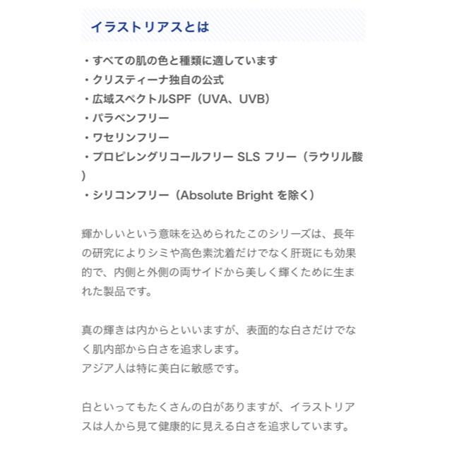 新品 クリスティーナ イラストリアス ナイトクリーム 50ml コスメ/美容のスキンケア/基礎化粧品(フェイスクリーム)の商品写真