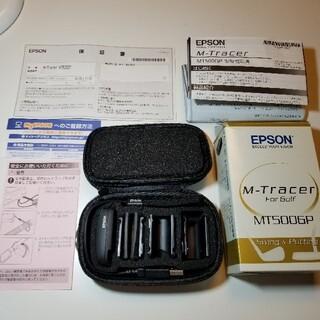 エプソン(EPSON)のゴルフスイング解析器エプソン製M-Tracer(MT500GP)(その他)