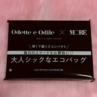 オデットエオディール(Odette e Odile)のオデット エ オディール×モア 大人シックなエコバッグ(エコバッグ)