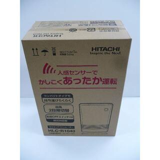 ヒタチ(日立)の日立 セラミックファンヒーター HLC-R1040(ファンヒーター)