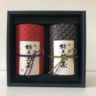 煎茶 緑茶 100g×2本セット(茶)