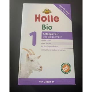 holle ホレ 粉ミルク(その他)