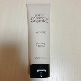 ジョンマスターオーガニック(John Masters Organics)のジョンマスターオーガニック ヘアミルク(ヘアケア)