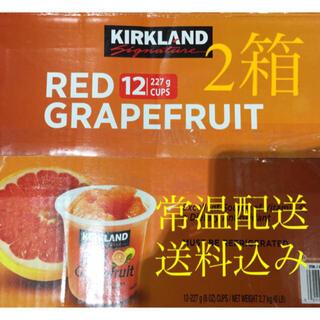 コストコ  グレープフルーツシロップ漬け12個×2箱(フルーツ)