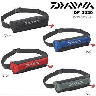 ダイワ(DAIWA)のゆダイワ/DAIWA DF-2220 コンパクトライフジャケット (ウエア)
