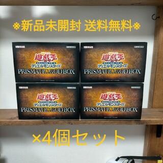 コナミ(KONAMI)の遊戯王 PRISMATIC GOD BOX(4セット)(Box/デッキ/パック)