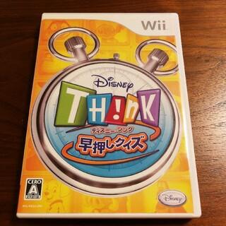 ディズニー(Disney)のディズニー・シンク 早押しクイズ Wii(家庭用ゲームソフト)