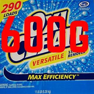 コストコ(コストコ)のコストコ オキシクリーン 600g(洗剤/柔軟剤)