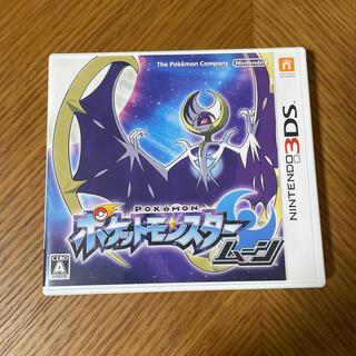 ポケモン(ポケモン)のポケットモンスター ムーン 3DS(携帯用ゲームソフト)