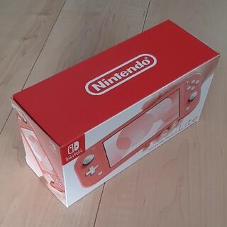 ニンテンドウ(任天堂)のNintendo Switch NINTENDO SWITCH LITE コーラ(家庭用ゲーム機本体)