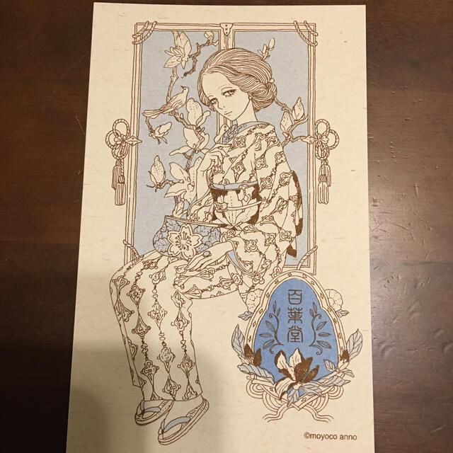 安野モヨコ カード イラスト エンタメ/ホビーの漫画(女性漫画)の商品写真