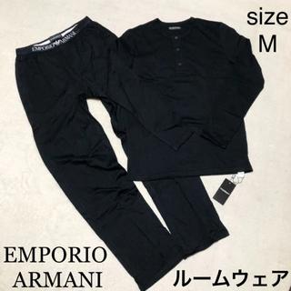 エンポリオアルマーニ(Emporio Armani)の【新品】EMPORIO ARMANI ルームウェア size M(Tシャツ/カットソー(七分/長袖))