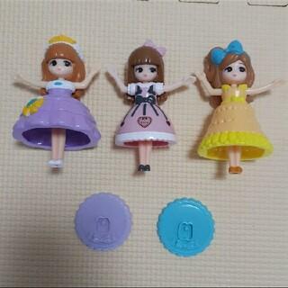 マクドナルド(マクドナルド)のりかちゃん 3人セット(ぬいぐるみ/人形)