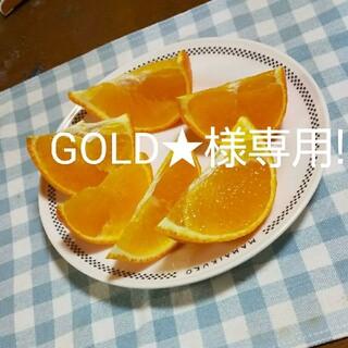 GOLD様専用!!2kg!愛果28号(紅まどんな)紅葉のまどんな(フルーツ)