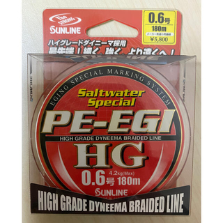 エギング peライン 0.6号 サンライン PE EGI 180m(釣り糸/ライン)