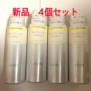 エリクシール(ELIXIR)の資生堂 エリクシール ルフレ バランシング バブル 4個 新品未開封(洗顔料)